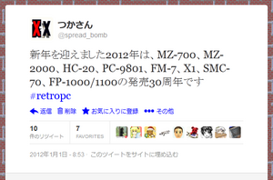 20121130-01.png